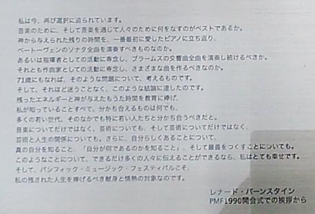 140719_3